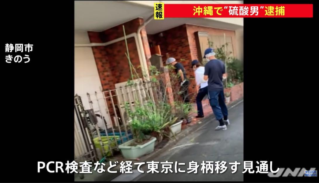 花森弘隆容疑者の自宅